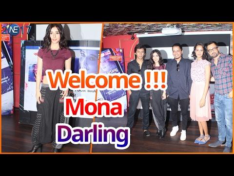नए अंदाज में Silver Screen पर Mona Darling | Suzanna Mukherjee,Sanjay Suri
