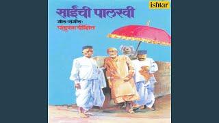 Sainchi Palkhi