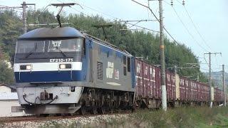 Video 【山陽本線】JR貨物 EF210-171号機牽引 2073レ貨物列車 download MP3, 3GP, MP4, WEBM, AVI, FLV Desember 2017