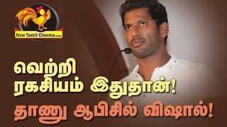 Vishal Root To Success - True Story