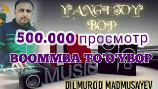 Скачать Elmira Toybobmp3 mp3