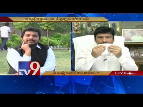 AP Assembly time goes wasted - News Watch - TV9