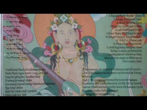 Techung-Tsering Mala-ཚེ་རིང་མ་ལགས།