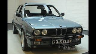BMW 325i E30 1986 -VIDEO- www.ERclassics.com