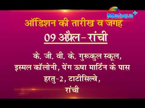 Dating i Ranchi Jharkhand