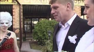 Тамада на свадьбу в Смоленске