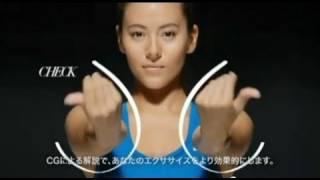 道端ジェシカ 初のエクササイズDVD発売決定! 2011.03.02 NEW RELEASE...