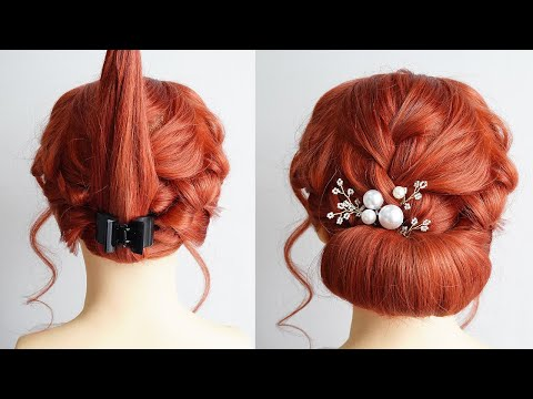 Low Bun Hairstyle For Wedding - Quick Prom Hairstyles Updo Long Hair | Easy Hairstyles With Braids