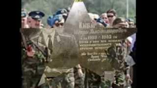 афганская война-8