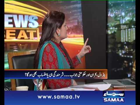 News Beat, 18 Jan 2015