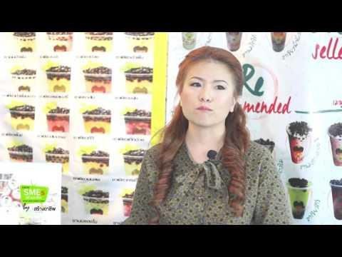 """ธุรกิจน่าลงทุน : 10ธุรกิจดาวรุ่ง """"A-Ki-Cha ชานมไข่มุกสัญชาติไต้หวัน"""" : SMEsสร้างอาชีพทีวี"""