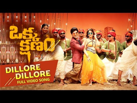 Dillore Dillore Full Video Song | Allu...