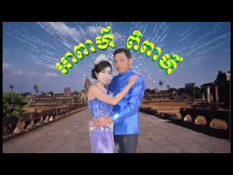 khmer krom culture | wedding khmer krom | dam cuoi o cau ke | nhac song khmer tv |