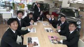 ホンダカーズ新潟県央 燕店の初CMです。