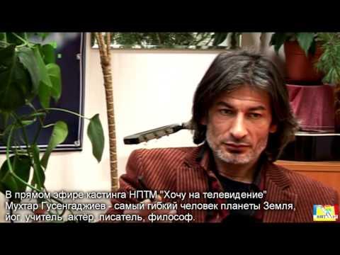 Мухтар Гусенгаджиев. В чём секрет его успеха? Часть 2. Проект Марии Карпинской