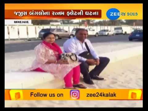 Ahmedabad Triple Murder: Man kills wife, two daughters over debt burden - Zee 24 Kalak