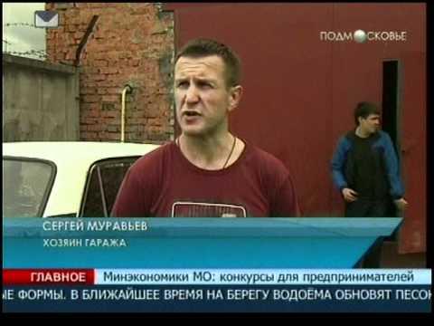 Незаконный автосервис Сергея Муравьева, г. Озёры