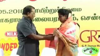 Gambar cover ஊடக சிற்பி விருது பெற்ற ஜீவா