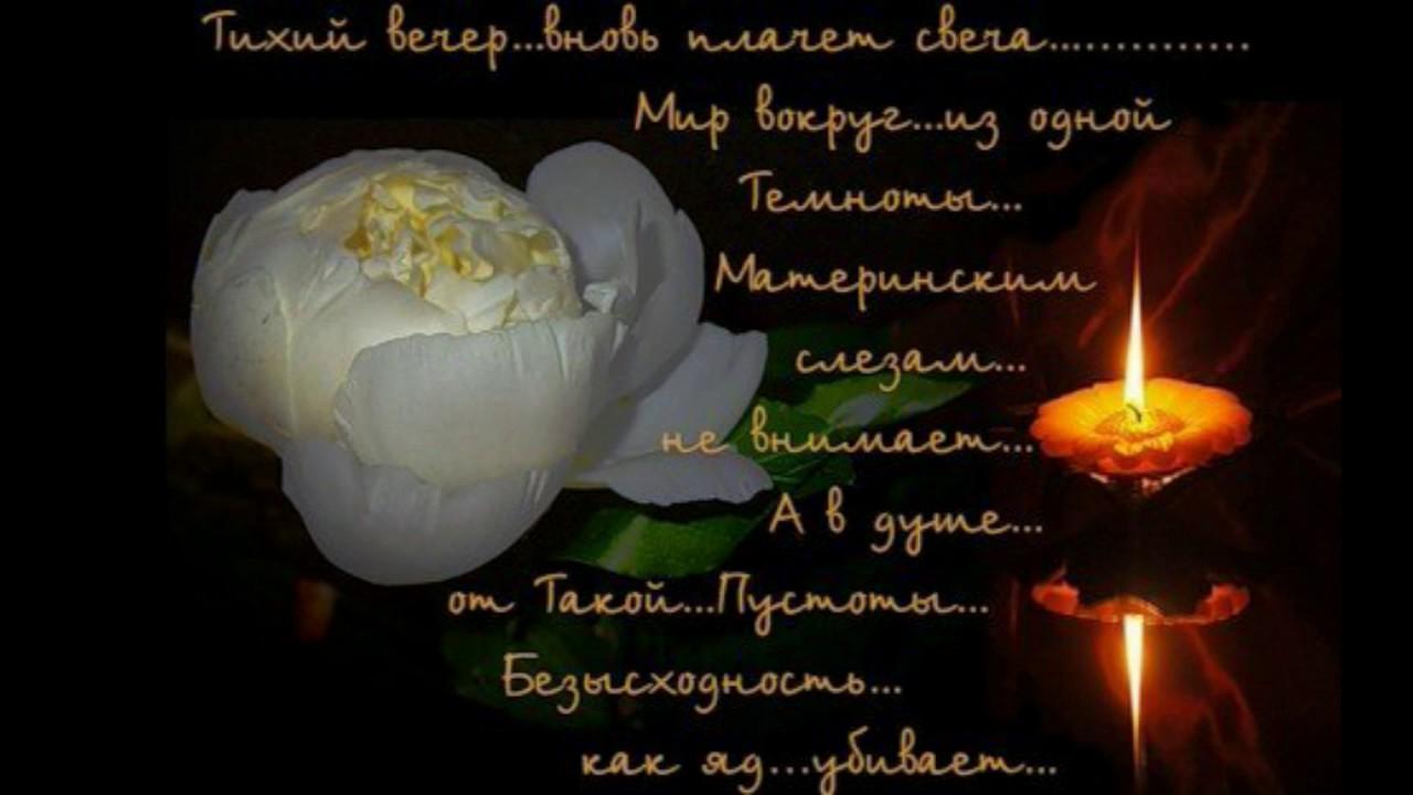 поздравления с днем рождения усопшим стихи примеру такие