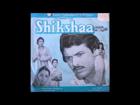 SHIKSHAA (excerpt)