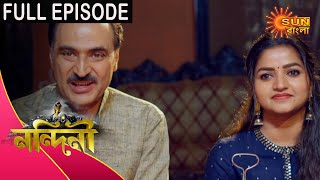 Nandini - Episode 422 | 15 Jan 2021 | Sun Bangla TV Serial | Bengali Serial