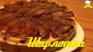 Шарлотка с яблоками и корицей простой и вкусный рецепт