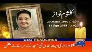 Geo Headlines - 08 AM - 12 September 2018