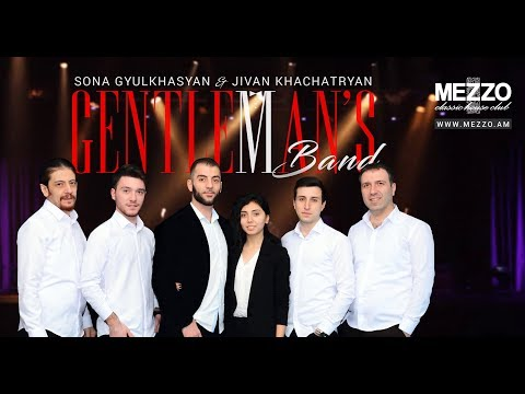 The Gentlemans Band At Mezzo Classic House Club