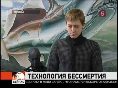 Russia's First Android (2012)