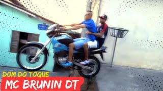 Dom do Toque - Mc Brunim ( video clip oficial HD ) Dom do Toque ManoBiza