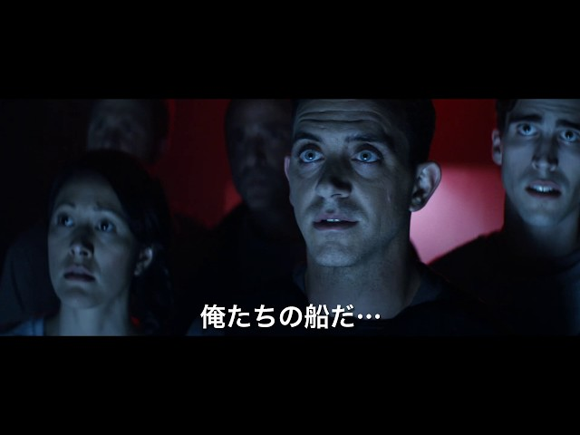 映画『グラビティ 繰り返される宇宙』予告編