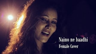 Naino ne baandhi - cover version by puja basnet /gold /arko /yasser Desai