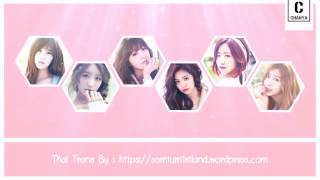 「LYRICS/THAISUB」Apink (에이핑크) _ A Little Happiness (小幸運) ll Pink Aurora Asia Tour in Hong Kong Mp3