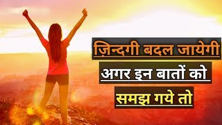 You Are My Life Quotes In Hindi Cenksms