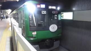 東急電鉄5050系「青ガエル」 みなとみらい駅発車