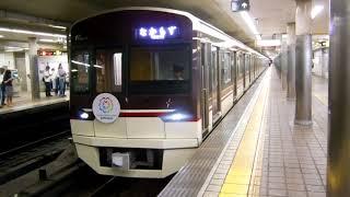 【北大阪急行電鉄】EXPO2025ヘッドマーク! 9000形9004F なかもず行き@あびこ