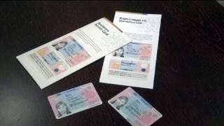 Estonie : enquête sur un trafic de permis de séjour