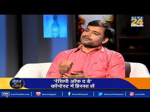 SehatKiRasoi EP 38 : Fitness Expert Dr Rajesh Kumar Singh से Geetika Ganju से खास बातचीत