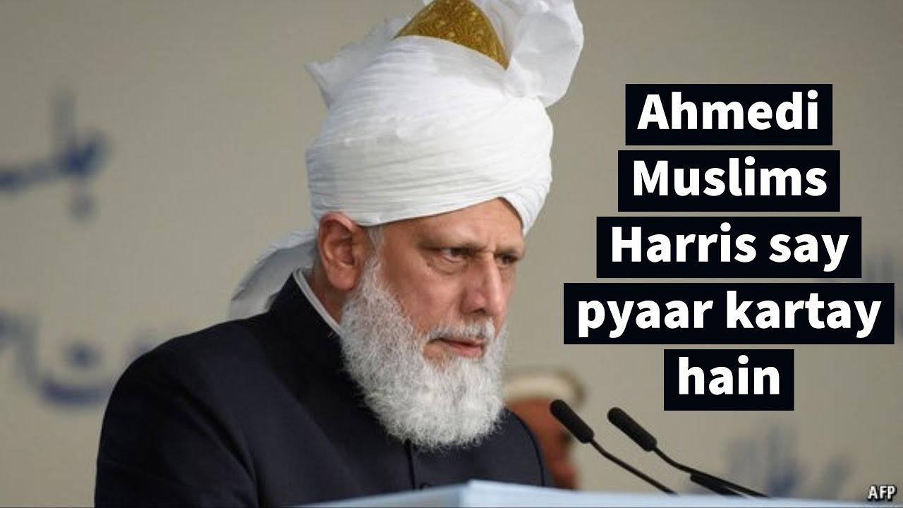 Ahmedi Muslim say Baat