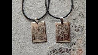 Иконы, украшения, магические символы… С чем еще нельзя носить нательные крестики