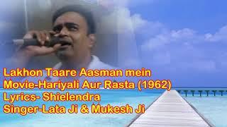 Lakhon taree aasman mein ek karaoke only for male singer by Rajesh Gupta Mukesh ji and Lata ji