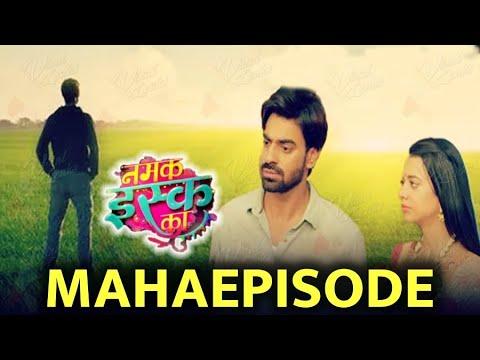 Namak Issk Ka | Kahani लेकर आयेगी Yug  के पिता को सबके सामने !! Maha-Episode Story Reveal