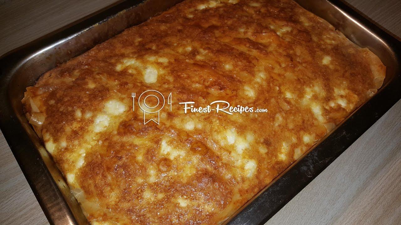 Баница с готови кори и сирене  / www.Finest-Recipes.com