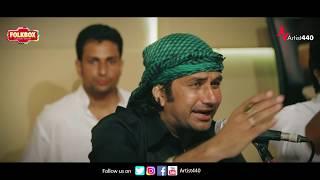Aisi Poshak Mere Yaar Ne | Artist440 FOLKBOX | Qawwali | Mushtaq Ali