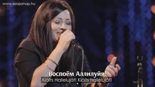Скачать Kari Jobe Forever с переводом