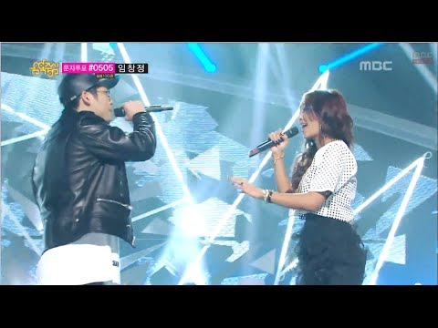 Mad Clown (feat. Hyorin) - Without You, 매드 클라운(feat. 효린) - 견딜만 해, Music Core 20140405