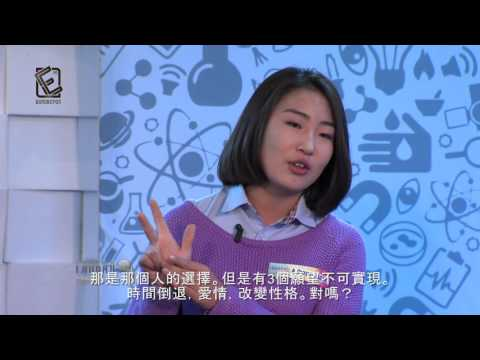 Study in Taiwan TV Reality Show Scholarship project-2016 #1