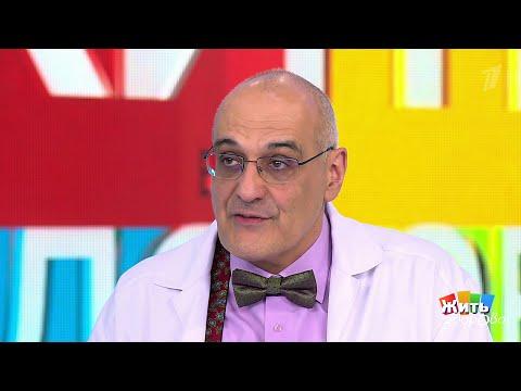 Жить здорово! Совет за минуту: рак груди у мужчин. 22.02.2019