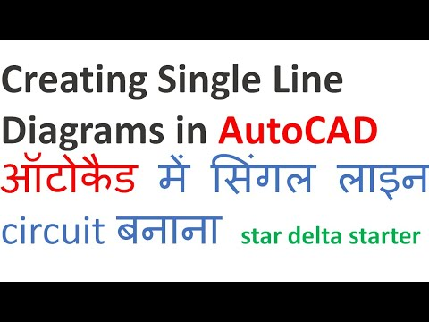 Autocad Electrical Tutorial Hindi Lesson 3 Creating Star Delta