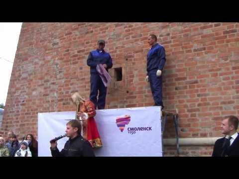 Церемония вскрытия капсулы с посланием из прошлого в Смоленске